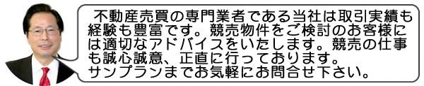 http://www.sunplan.info/keibai/hukidasikeibai.jpg