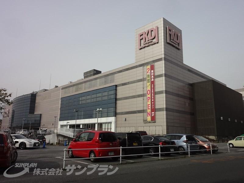 FKD宇都宮ショッピングセンター
