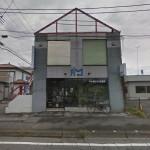 事業用・投資用物件情報・宇都宮市海道町・売事務所店舗(50619)