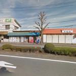 事業用・投資用物件情報(50622)・宇都宮市氷室町・売り店舗