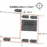 土地情報・宇都宮市東峰町(16483)