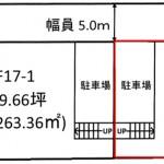 土地情報・宇都宮市富士見が丘4丁目(16485-2)