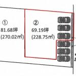 土地情報・宇都宮市宝木町1丁目(16535-2)