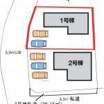 新築一戸建情報・宇都宮市中久保1丁目(31035-1)