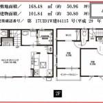 新築一戸建情報・栃木県下都賀郡壬生町(31068-1)