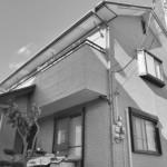 中古住宅情報・宇都宮市緑3丁目(26160)