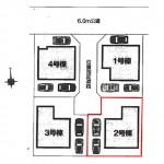 新築一戸建情報・宇都宮市平松本町(31078-2)