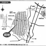 新築一戸建情報・宇都宮市富士見が丘3丁目(31080)