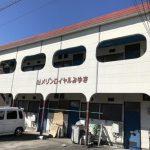 事業用・投資用物件・宇都宮市御幸本町(50688)